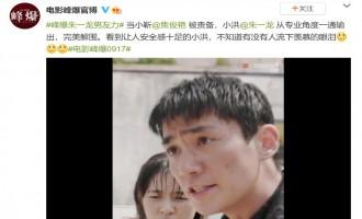 《峰爆》电影百度云【1080p网盘资源分享】