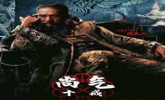 《尚气与十环传奇》电影百度云(720p/1080p高清国语)下载