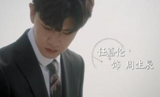 一生一世-电视剧百度云资源「1080p/高清」云网盘下载