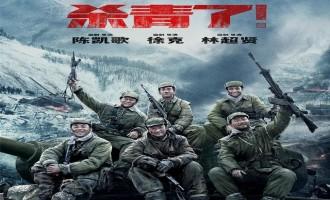 《长津湖》电影百度云「bd720p/mkv中字」全集Mp4网盘