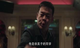 《扫黑风暴》全集百度云(720高清国语版)下载