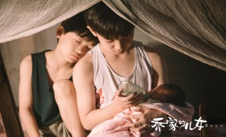 《乔家的儿女》全集-电视剧百度云无删减【完整HD1080p/MP4中字】云网盘