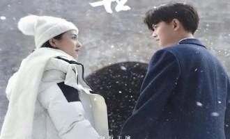 《周生如故》全集电影百度云【1080p网盘资源分享】