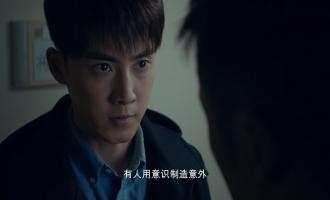 天目危机-电视剧百度云资源「HD1080p高清中字」