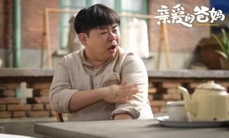 《亲爱的爸妈》全集电影百度云网盘(HD1080p)高清国语