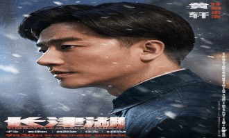 《长津湖》百度云(720p/1080p高清国语)下载