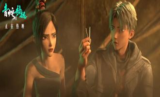 《白蛇2:青蛇劫起》电影百度云高清720P资源分享