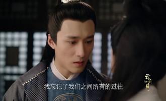 《皎若云间月》全集电视剧百度云完整版 百度网盘链接
