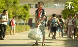 《不期而遇的夏天》百度云网盘【HD1080p】高清国语